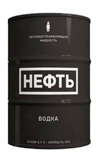 Водка Vodka Neft (Black barrel) 0.7 л
